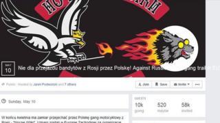 Podworski Facebook page