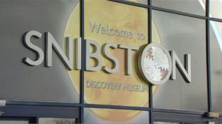 Snibston Museum