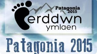 Cerddwn Ymlaen Patagonia