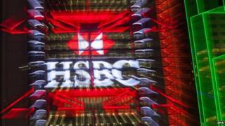 HSBC logo lit up on the exterior of the HSBC building in Hong Kong
