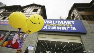 Walmart China