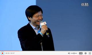 Youku screenshot of Xiaomi CEO Lei Jun speaking at a launch event in India