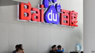 Baidu office in China