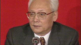 Lu Ping 1993