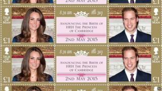 Princess of Cambridge birth stamps