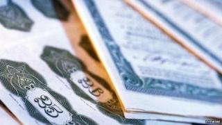 Various financial bonds
