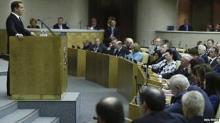 Russian Duma session - file pic