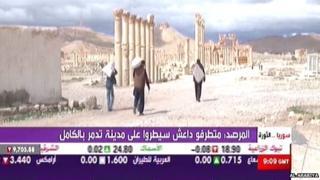 Screen grab from Al-Arabiya