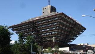 "The ""upside down pyramid"" Slovak National Radio building"