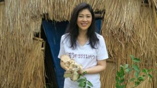 Images of Yingluck Shinawatra posted on to her Facebook page - 31 May 2015