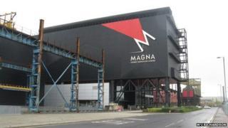 Magna Science Adventure Centre