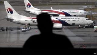 Malaysia Airlines plane at Kuala Lumpur airport (file image)