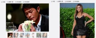 Weibo users posted pictures comparing the skin tones of Western and Chinese celebrities after hearing of a Harvard study about ageing and genetics