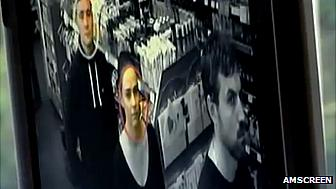 Face-recognition screen