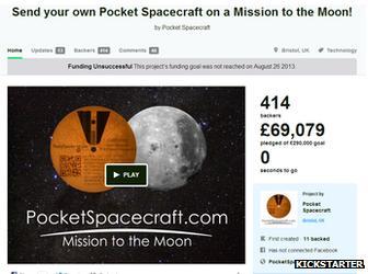 PocketSpacecraft's Kickstarter campaign