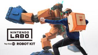 أدوات روبوت