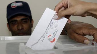 صورة أرشيفية للانتخابات النيابية اللبنانية عام 2010