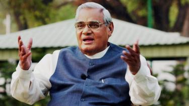 अटल बिहारी वाजपेयी, Atal Bihari Vajpayee, atal bihari vajpayee died, अटल बिहारी वाजपेयी का निधन