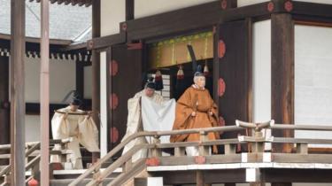 Akihito, 85-year-old, attends the 'Taiirei Tojitsu Kashikodokoro Omae no Gi'