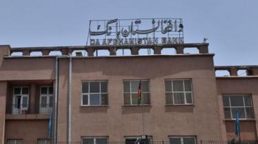 د افغانستان بانک