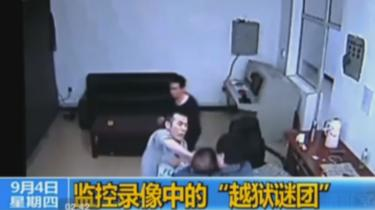 CCTV shows footage of three inmates escaping a Harbin prison