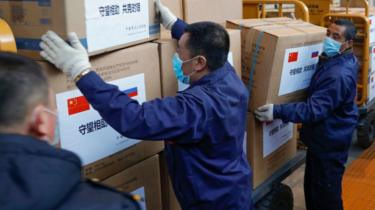 A shipment of China medical supplies to Russia