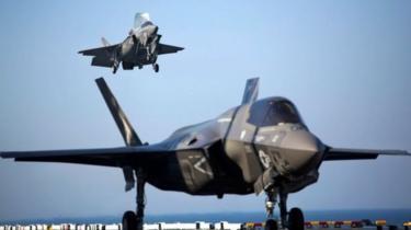 Ndege za Marekani aina ya F-35