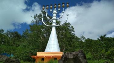 Yudaisme