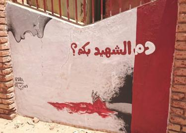 "A mural showing a person crying over a bleeding hand with the words: ""What is martyrs' blood worth?"" - Khartoum, Sudan"