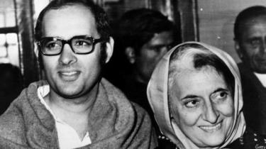 संजय गाँधी और इंदिरा गाँधी