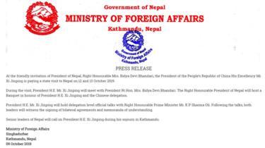 सी जिनपिङको नेपाल भ्रमण