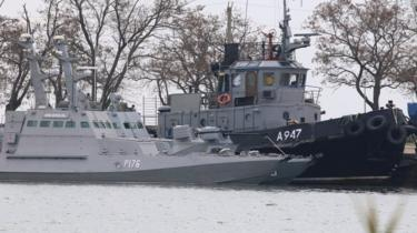 The seized Ukrainian ships anchored in a port in Kerch