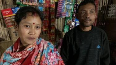 அமித் ஹாஜோங், மனைவி மம்தா