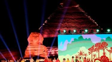 قرعة أمم أفريقيا 2019: مجموعة سهلة لمصر والجزائر وصعبة للمغرب