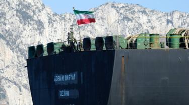 Meli inayopeperusha bendera ya Iran
