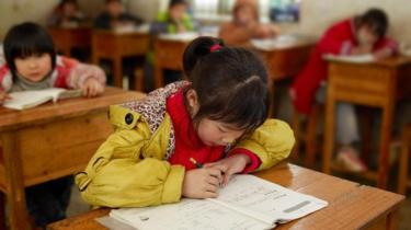 أطفال في فصل دراسي
