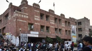 جواہر لعل نہرو یونیورسٹی