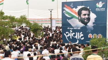 राहुल गांधी की यात्रा
