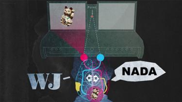 El caso de WJ, diciendo nada a pesar de que hay un gato proyectado en la pantalla