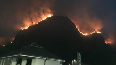 Garreg Ddu on fire above Blaenau Ffestiniog
