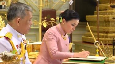 "This screengrab from Thai TV Pool video taken on May 1, 2019 shows a ceremony in which Thailand""s King Maha Vajiralongkorn ""legally married"" Suthida Vajiralongkorn na Ayudhya in Bangkok."
