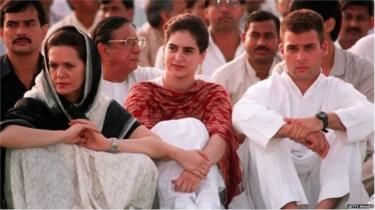 राहुल गांधी, प्रियंका गांधी, सोनिया गांधी