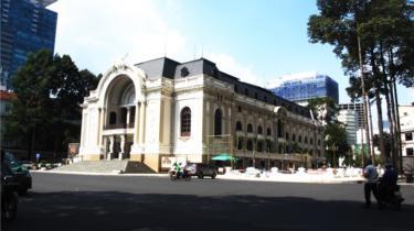 Nhà hát Thành phố Hồ Chí Minh