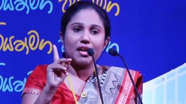 சீதா அரபேபொல