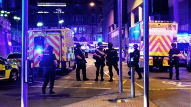 Armed officers at the scene