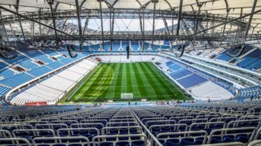 ملعب فولغوغراد
