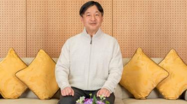 Crown Prince Naruhito