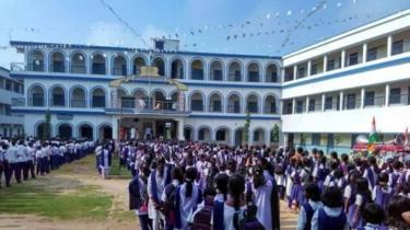 مدرسہ