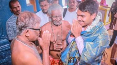 நமல் ராஜபக்ஷ