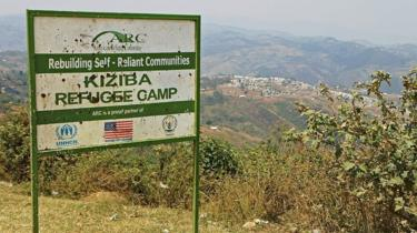 Inkambi y'impunzi ya Kiziba